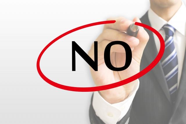 「お金を貸して欲しい!」…しつこい友人からの借金を上手に断る方法