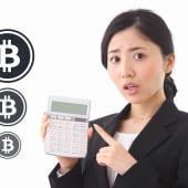 ビットコイン破産